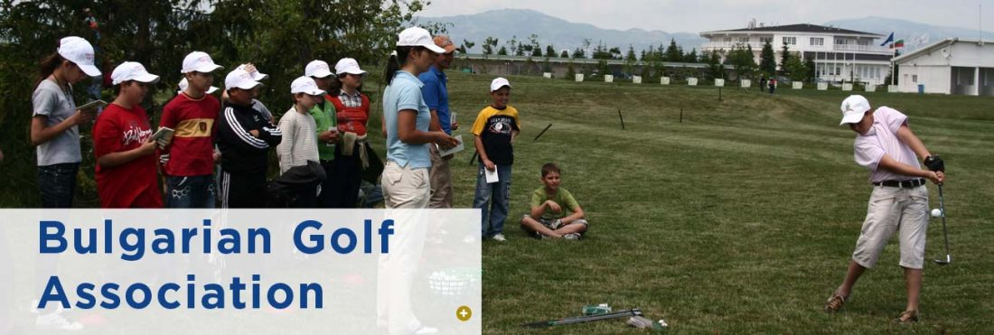 10-years-of-trust-headers_bulgarian-golf-association